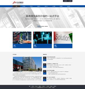 k120响应式HTML5