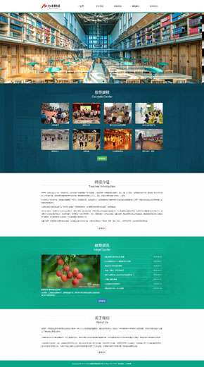 K125 响应式HTML5